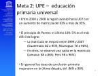meta 2 upe educaci n primaria universal