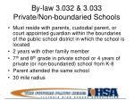by law 3 032 3 033 private non boundaried schools