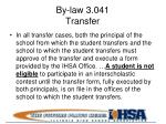 by law 3 041 transfer