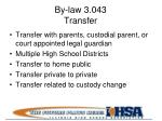 by law 3 043 transfer
