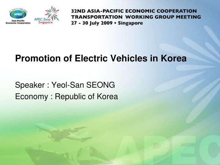 promotion of electric vehicles in korea n.