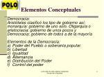 elementos conceptuales1