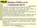 r gimen pol tico en la constituci n del 91
