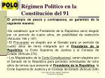 r gimen pol tico en la constituci n del 911