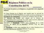 r gimen pol tico en la constituci n del 912