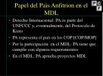 papel del pais anfitrion en el mdl