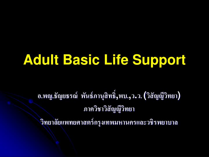 adult basic life support n.