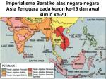 imperialisme barat ke atas negara negara asia tenggara pada kurun ke 19 dan awal kurun ke 20