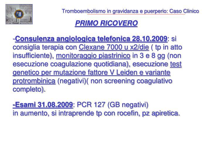 Tromboembolismo in gravidanza e puerperio: Caso Clinico