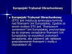 europejski trybuna obrachunkowy