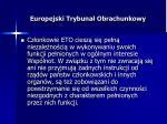 europejski trybuna obrachunkowy9