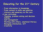 educating for the 21 st century