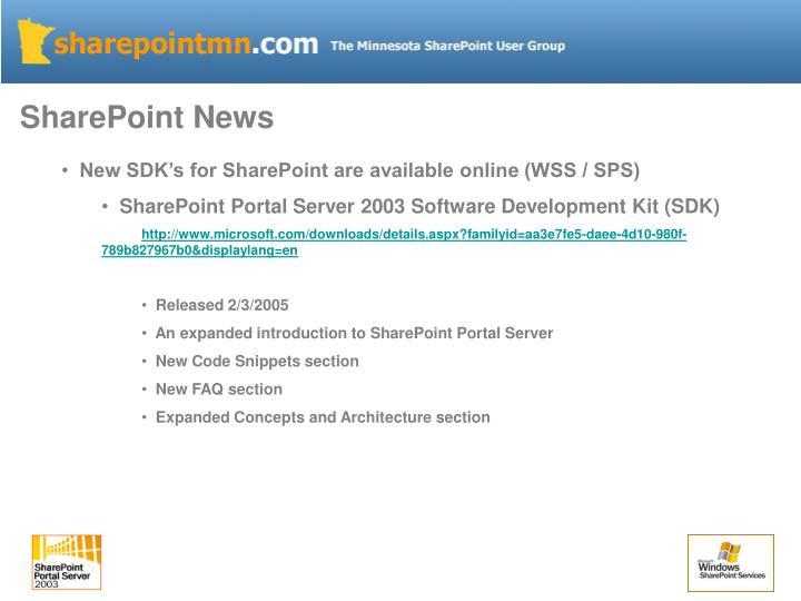 SharePoint News