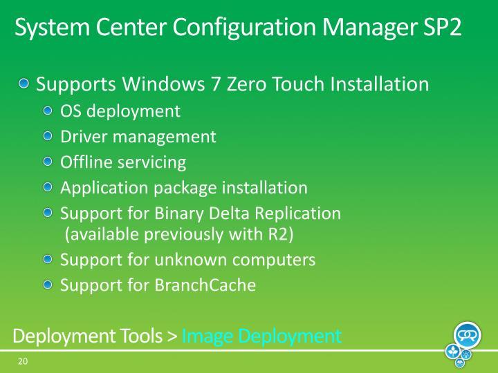 System Center Configuration Manager SP2