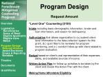 program design request amount1