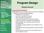 program design request amount3