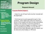 program design request amount4
