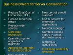 business drivers for server consolidation