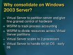 why consolidate on windows 2003 server