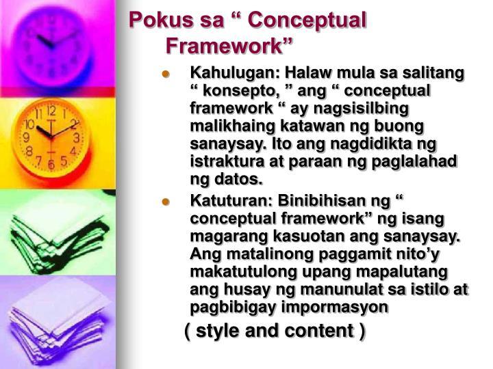 gabay sa paggawa ng thesis Ang layunin ng pag-aaral na ito ay makatulong o maging gabay sa mga estudyante upang maiwasan nila ang iisa ang kanilang sagot at ito ay ang paggawa ng.