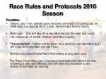race rules and protocols 2010 season12