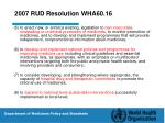 2007 rud resolution wha60 161