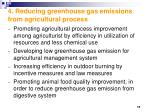 4 reducing greenhouse gas emissions from agricultural process