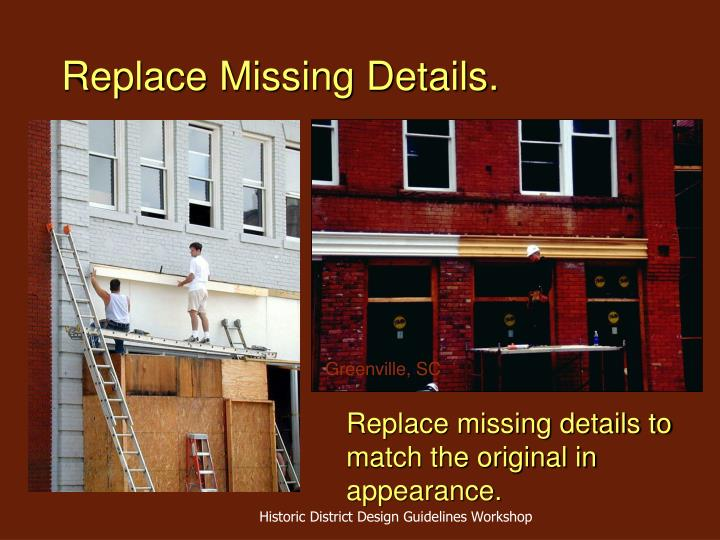 Replace missing details3