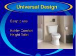 universal design20
