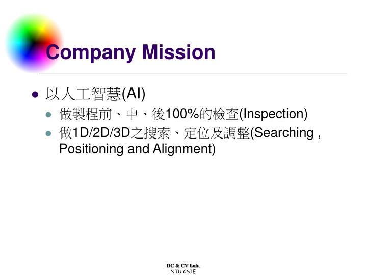 Company Mission