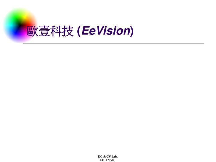 Eevision