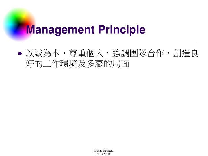 Management Principle