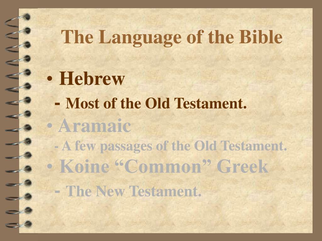 Hebrew                                        -