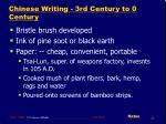 chinese writing 3rd century to 0 century
