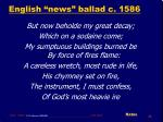 english news ballad c 1586