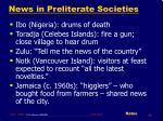 news in preliterate societies16