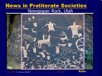 news in preliterate societies7