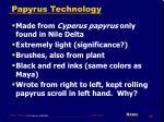 papyrus technology