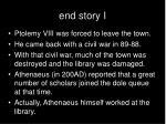 end story i