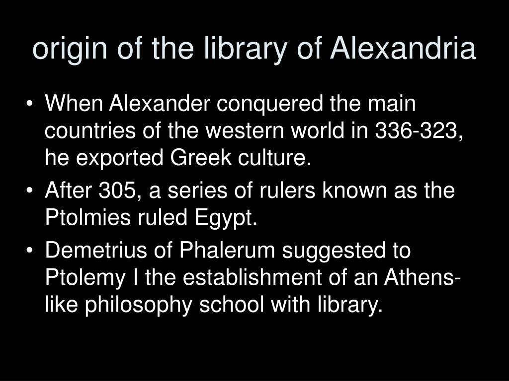 origin of the library of Alexandria