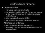 visitors from greece