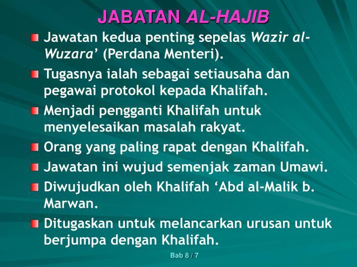 JABATAN