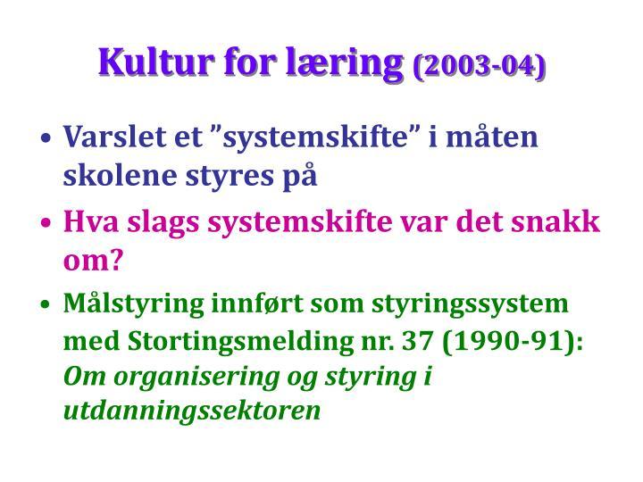 Kultur for l ring 2003 04