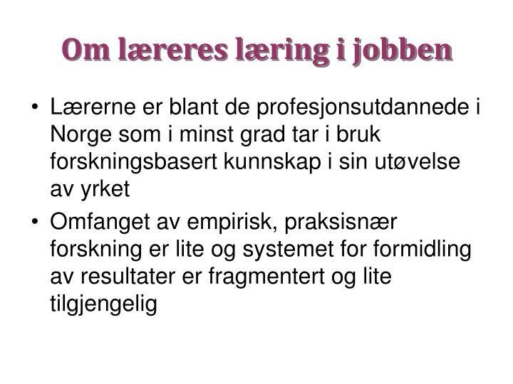 Om læreres læring i jobben