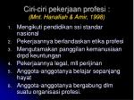 ciri ciri pekerjaan profesi mnt hanafiah amir 1998