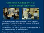 consensus building tool 2 the opt in opt out process