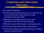 competence and achievement motivation10