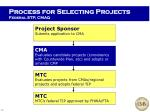 process for selecting projects federal stp cmaq