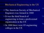 mechanical engineering in the us