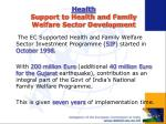health support to health and family welfare sector development
